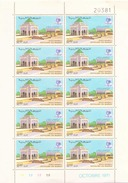 Maroc 1971  Feuille N° 623 * - Morocco (1956-...)