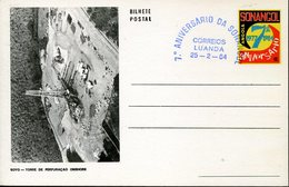 17931  Angola, Stationery Card With Bilhete Postal Special Postmark 1984 - Tower Of Perforation Petroleum,offshore