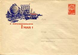 17936 Russia, Stationery Cover 1964 Showing  Oil Refinery Raffinage Chemie