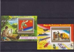 GUINEE EQUATORIALE : Centenaire De L'UPU : Y&T :BF ND ** - Guinée Equatoriale