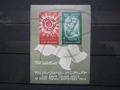 BEAU BLOC DE TIMBRES DU YEMEN-REPUBLIQUE ARABE N° 19 , XX !!! - Yémen