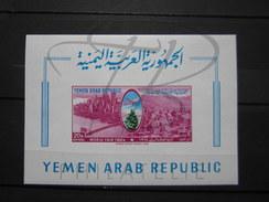 BEAU BLOC DE TIMBRE DU YEMEN-REPUBLIQUE ARABE N° 13 , XX !!! - Yémen