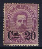 Italia 1890  Sa  58 Mi Nr 57 MH/* Falz/ Charniere