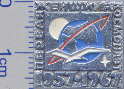 170 Space Soviet Russia Pin Tereshkova V. First Woman In Space (Vostok-6) (Series Space Exploration Pins) - Raumfahrt