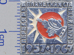 171 Space Soviet Russia Pin 1st Interplanetary Station Mars-1 (Series Space Exploration Pins) - Raumfahrt