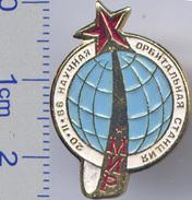 176 Space Soviet Russia Pin Orbital Station Mir - Space