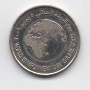 Emirats Arabes Unis : 1 Dinar 2009 : Journée Mondial D'Environnement - Emirats Arabes Unis