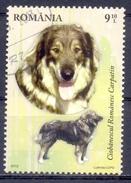 ROEMENIE (GES1069) - Used Stamps