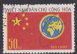 Vietnam North N650 1971 1st Anniversary Of Launching Of Chinese Satellite 50xu Used - Vietnam