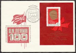 Russia USSR 1970 Philatelic Exhibition Lenin Special Cancellation - 1923-1991 URSS