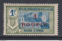 Inde N° 75 XX Partie De Série: Temple : 1 R. Sur 1 F.,  Sans Charnière, TB
