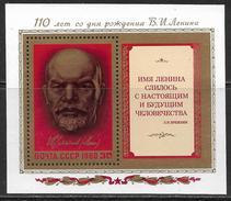 La Russie Bloc De Feuille Neufs Sans Charniére, MINT NEVER HINGED, 110e ANNIVERSAIRE DE LA NAISSANCE DE LENINE - 1923-1991 URSS
