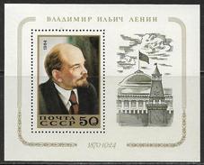 La Russie Bloc De Feuille Neufs Sans Charniére, MINT NEVER HINGED, 114e ANNIVERSAIRE DE LA NAISSANCE DE V. LENINE - 1923-1991 URSS