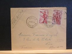 67/124 LETTRE CAMEROUN 1947  POUR LA FRANCE