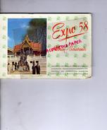 BELGIQUE - ALBUM SOUVENIR EXPOSITION UNIVERSELLE INTERNATIONALE 1958- IMPRIMERIE BRUXELLES LE 1-8-1958 - Dépliants Touristiques