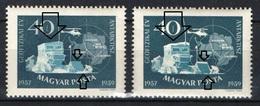 "HUNGARY 1959. ERROR - ""snow"" On The Vehicle See The Scan, NICE PAIR ! MNH - Plaatfouten En Curiosa"