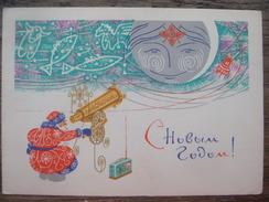 180H. Astronome. Père Noël. Nouvel An. Radio. Rocket. Artiste. Dovtyan. Sopin. 1966. Russie. URSS. - Astronomia