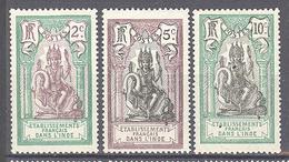 Inde: Yvert 49/51* - India (1892-1954)