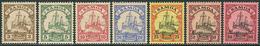 Samoa 1900 Michel #7/15 MNH/Luxe Lot. Kaiseryacht. (Ts10) - Colony: Samoa
