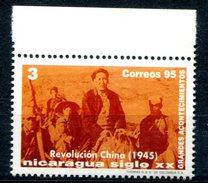 Nicaragua 1995 China Revolution Mao Tse-Tung MNH **VF Horse