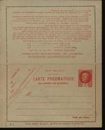 Carte Lettre Pneumatique Entier Petain Pétain De Bersier Orange 3F Papier Uni Vert Jaune Storch I1 Cote 40 Euros