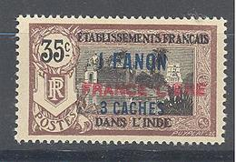 Inde: Yvert 130a** - India (1892-1954)