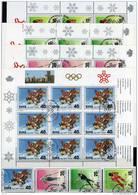 Winter-Olympia Calgary 1988 Korea 2974/7,4-Block+KB 46€ Skilauf Eisschnell-Lauf Slalom Eishockey Sheetlet Bf Corea