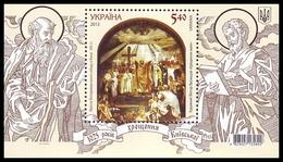 UKRAINE 2013. 1025th ANNIVERSARY OF BAPTISM OF THE KIEVAN RUS. Mi-Nr. 1340 Block 109. MNH (**) - Christianisme