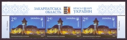 UKRAINE 2016 RAILWAY STATION. UZHGOROD, TRANSCARPATHIAN REGION. COAT Of ARMS. 3 X Mi-Nr. 1532 Top Edge Of Sheet MNH (**) - Ucraina