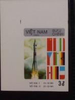 Vietnam Viet Nam MNH Imperf Stamp 1986 : Appearance Of Halley's Comet / Halley / Space (Ms485) - Vietnam