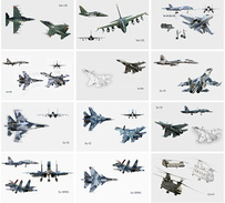 24 Postcards Of  Plane Military Aircraft  Fight Planes  , Postkarte Carte Postale - Avions