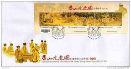 FDC(A) Taiwan 2011 Ancient Chinese Painting Nine Elders Mt. Hsiang S/s Chess Mount Pine Bridge Book