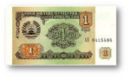 TAJIKISTAN - 1 Ruble - 1994 - Pick 1 - UNC - Serie  AB ( АБ ) - The National Bank Of The Republic - Tayikistán
