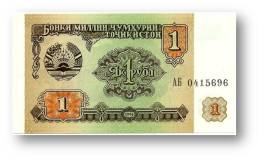 TAJIKISTAN - 1 Ruble - 1994 - Pick 1 - UNC - Serie  AB ( АБ ) - The National Bank Of The Republic - Tagikistan