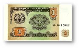 TAJIKISTAN - 1 Ruble - 1994 - Pick 1 - UNC - Serie  AB ( АБ ) - The National Bank Of The Republic - Tadzjikistan