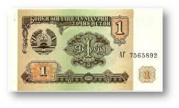 TAJIKISTAN - 1 Ruble - 1994 - Pick 1 - UNC - Serie  AG ( АГ ) - The National Bank Of The Republic - Tajikistan