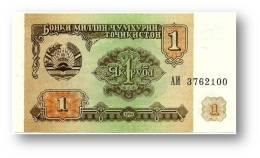 TAJIKISTAN - 1 Ruble - 1994 - Pick 1 - UNC - Serie  AI ( АИ )- The National Bank Of The Republic - Tajikistan