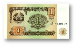TAJIKISTAN - 1 Ruble - 1994 - Pick 1 - UNC - Serie  AL ( АЛ ) - The National Bank Of The Republic - Tadjikistan