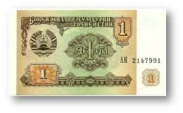 TAJIKISTAN - 1 Ruble - 1994 - Pick 1 - UNC - Serie  AM ( AM ) - The National Bank Of The Republic - Tajikistan