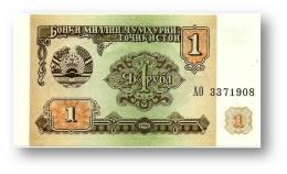 TAJIKISTAN - 1 Ruble - 1994 - Pick 1 - UNC - Serie  AO ( A0 ) - The National Bank Of The Republic - Tajikistan