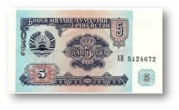 TAJIKISTAN - 5 Rubles - 1994 - Pick 2 - UNC - Serie  AI ( АИ ) - The National Bank Of The Republic - Tadjikistan