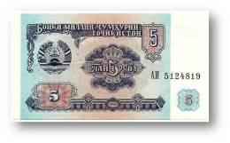 TAJIKISTAN - 5 Rubles - 1994 - Pick 2 - UNC - Serie  AI ( АИ ) - The National Bank Of The Republic - Tadschikistan