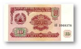 TAJIKISTAN - 10 Rubles - 1994 - Pick 3 - UNC - Serie  AB ( АБ ) - The National Bank Of The Republic - Tajikistan