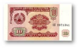 TAJIKISTAN - 10 Rubles - 1994 - Pick 3 - UNC - Serie  AK ( AK ) - The National Bank Of The Republic - Tadschikistan