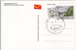 Hasthampatti Mahatma Gandhi Philately Museum, Permanent Pictorial Cancellation 2016 PPC Picture Postcard