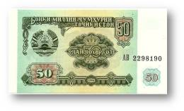 TAJIKISTAN - 50 Rubles - 1994 - Pick 5 - UNC - Serie  AB ( AB ) - The National Bank Of The Republic - Tajikistan