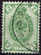 RUSSIA #   FROM 1884-85 STAMPWORLD 29