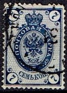 RUSSIA #   FROM 1884-85 STAMPWORLD 32