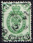 RUSSIA #   FROM 1888 STAMPWORLD 38