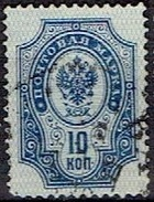 RUSSIA #   FROM 1889 STAMPWORLD 40